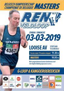 2019 Ren-Veldloop A3-affiche